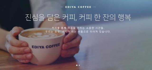 Local coffee brand ends franchise deal with Hanjin family