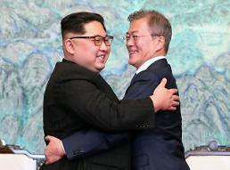 .N. Korea wants S. Korean help in developing high-tech economic zone.