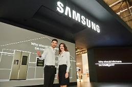 Retail investors hail stock split by Samsung Electronics