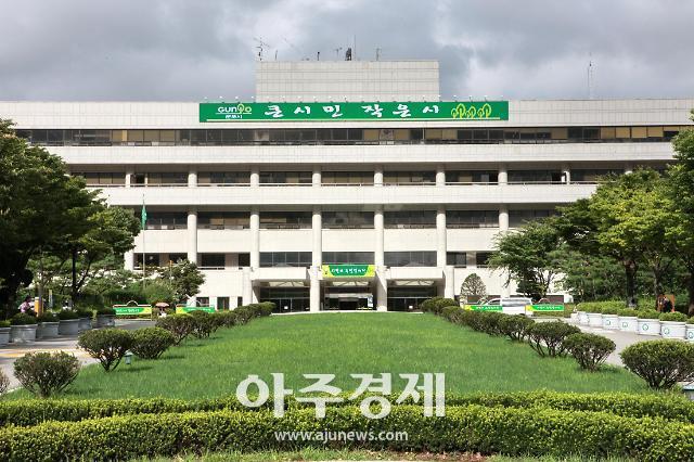 군포시 경기도 '교통분야 평가' 2년 연속 최우수