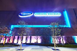 Samsung Biologics opens broadside at financial regulators