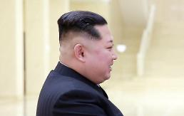 Speculation rises over N. Korean leaders possible visit to China: Yonhap