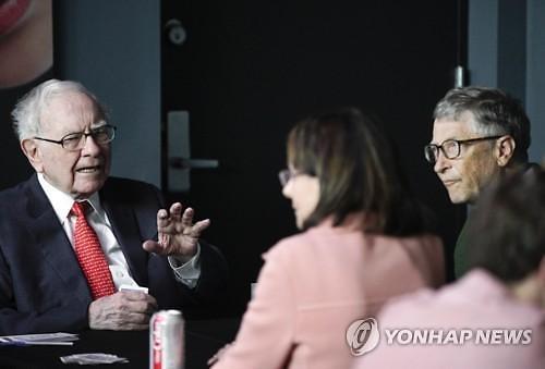 """""""생산력 없는 자산"""" 워런 버핏·빌 게이츠 혹평에 비트코인 가격 하락"""