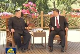 N. Koreas Kim, Chinas Xi hold 2nd summit: Yonhap