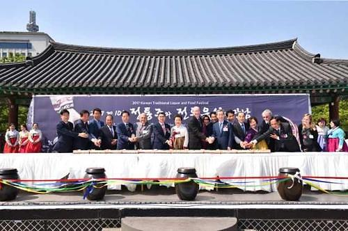 """""""韩国食文化""""庆典将于10-11日举行"""