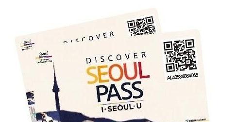 外国人专用首尔旅游卡全面升级优惠增多