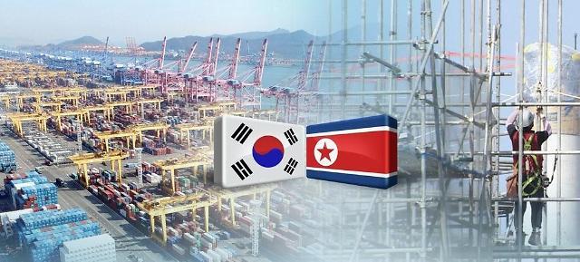 研究称韩朝经济统合后韩国GDP每年追加增长0.81%