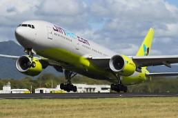 Shares of low-cost carrier Jin Air down over possible business cancellation
