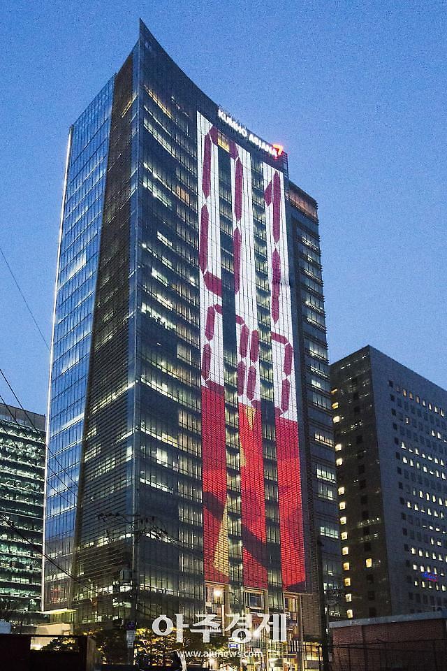Deutsche Asset buys Kumho Asiana building in Seoul
