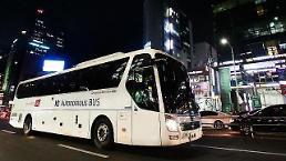 KT partners with autonomous solution company to create smart bus