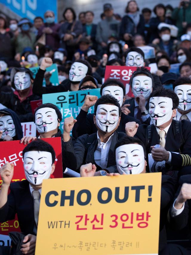大韩航空职员12日发起第二次烛光集会 预计近千人参与
