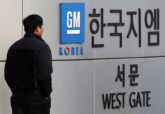 通用与韩政府签合作协议 将在韩设亚太总部