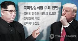 N. Korea summit to take place in Singapore: Yonhap