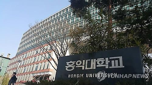 홍대 몰카·항공대 동영상 유출자 어떤 처벌 받나?