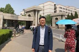 [INTERVIEW] Expert gives gloomy forecast on S. Koreas AI industry