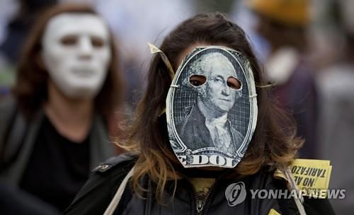 """아르헨티나 페소 하락에 신흥국 위기 고조...""""한국도 위험성 경계해야"""""""