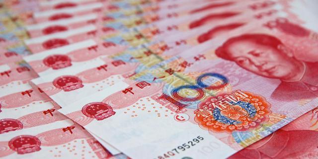 중국 위안화 고시환율(15일) 6.3486위안...0.22% 가치 하락