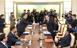 .Koreas agree to hold high-level talks this week.