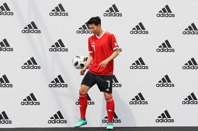 [유대길의 포토무비] 손흥민, 2018 러시아 월드컵 공인구로 볼 리프팅.. 실력은??