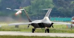 B-52 bomber may not join Max Thunder exercise: Yonhap