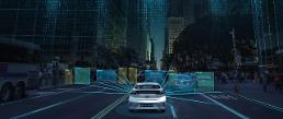 Hyundai Motor invests in U.S. startup to beef up autonomous vehicle technology