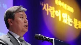 """도종환 장관 """"블랙리스트 사태 깊이 성찰…국민 신뢰 회복 노력"""""""