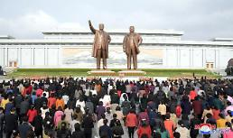 .N. Korea threatens to rethink Trump-Kim summit: Yonhap.
