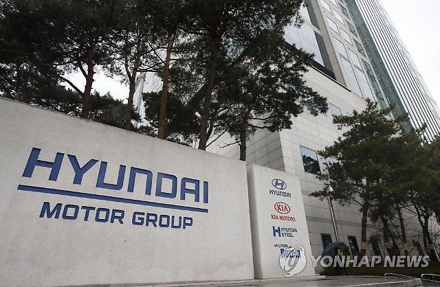 [FOCUS]  Hyundai Motor urges shareholders support to head off challenges