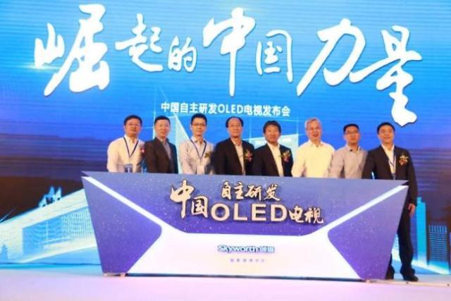 京东方超LG成全球最大显示器生产商 韩国制造业亮红灯