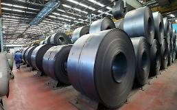 .Stainless steel bars from Taiwan and Italy face dumping probe.