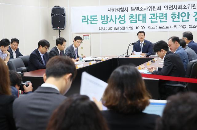 """라돈 침대 피해자""""매트리스 아기와 함께 써, 뉴스 보고 모유수유 중단"""""""