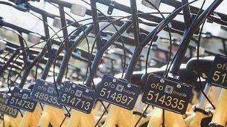 中 공유자전거 문제 블록체인 기술로 해결?…오포, 기술 연구소 설립