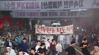 """김홍걸""""김대중, 5·18 민주화운동 두달 지나 알아... 전두환이 책임자인 건 상식"""""""