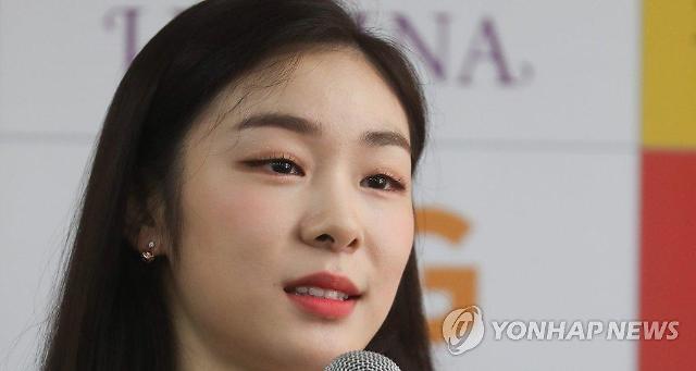 """'4년 만의 아이스쇼' 김연아 """"한 달 동안 최선 다해 준비"""""""