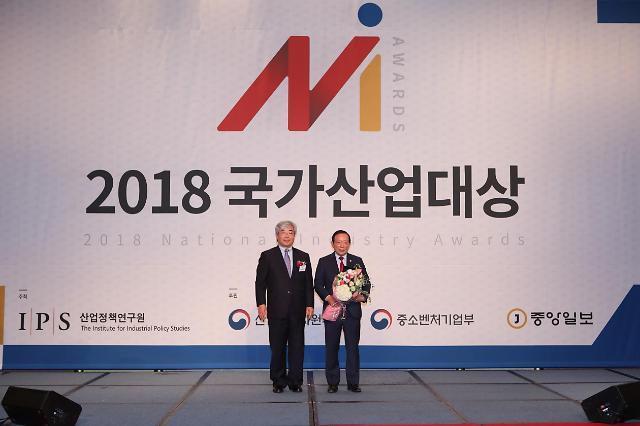 호전실업, '2018 국가산업대상' 기술혁신 부문 '대상'