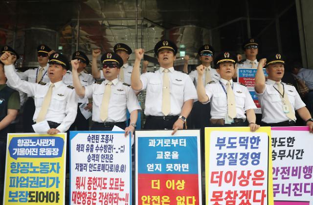 韩警方下周传讯涉嫌施暴韩进集团会长夫人 受害者达10余名