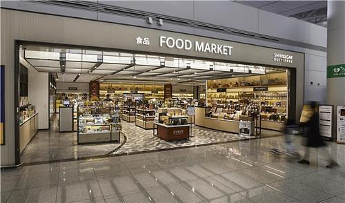 调查:韩机场免税食品中红参是中国人最爱