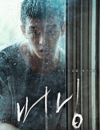 韩片《燃烧》销往上百个国家和地区