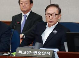 """.韩国政坛的又一幕""""韩剧"""" 朴槿惠、李明博首次受审都是在他的祭日 ."""