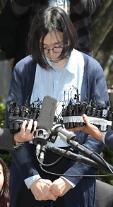 チョ・ヒョナ大韓航空元副社長、「家政婦の不法雇用」疑いで24日召喚調査