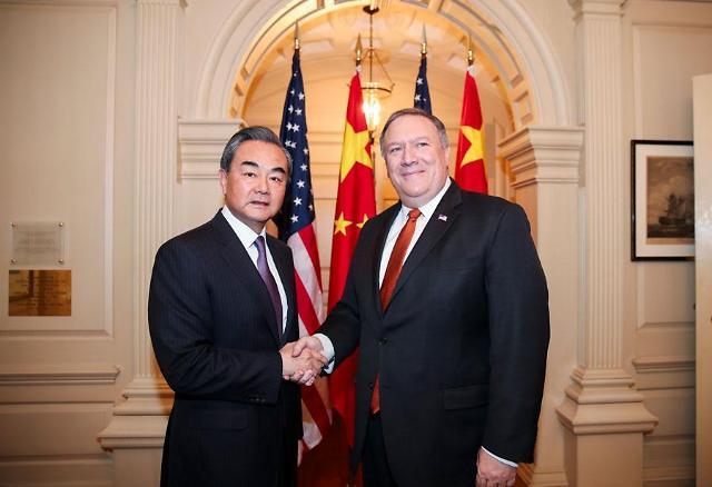 王毅会见美国务卿蓬佩奥:中方鼓励美朝坚定对话决心