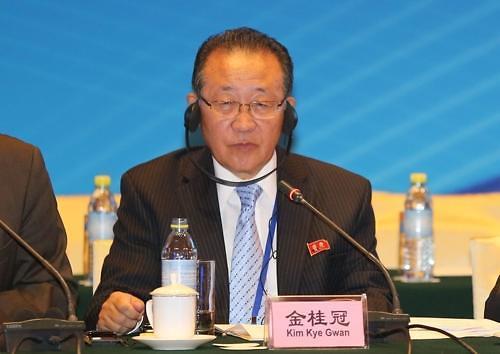 朝鲜外务省第一部长金桂冠发表声明 称有意给予美方时间和机会