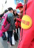 .中国游客逐渐回升 化妆品旅游业界仍愁眉不展.