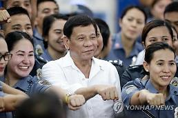 .Philippine leader Duterte to visit S. Korea next month.