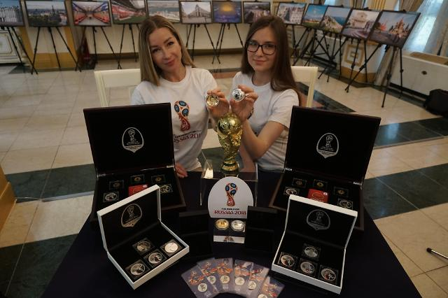 풍산화동양행, 2018 FIFA 러시아 월드컵 기념주화 판매