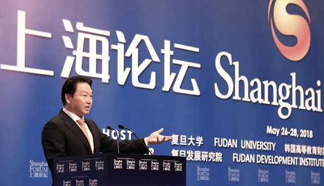 SK崔泰源出席上海论坛:企业应积极担负社会责任
