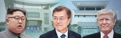 朝媒对朝美首脑会谈进行官方报道 金正恩强调见特朗普决心