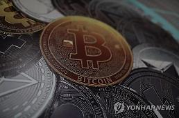 S. Korean supreme court recognizes financial value of virtual money