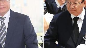 Q&A로 본 재판 거래 의혹 사건