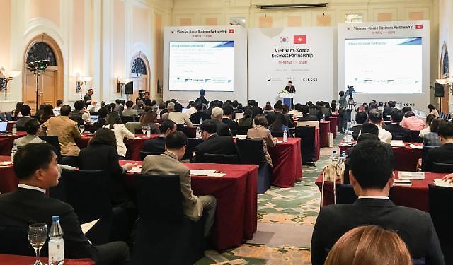 국책 은행, 포스트 차이나 베트남과 상호 교류 늘린다